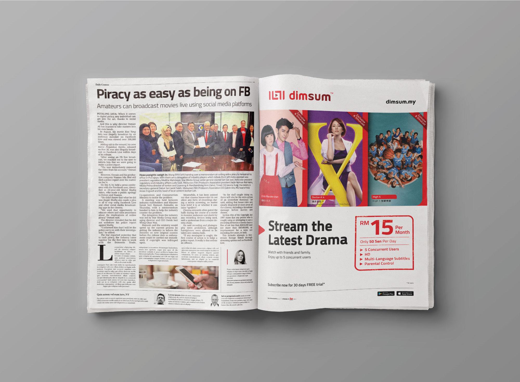 Dimsum Magazine