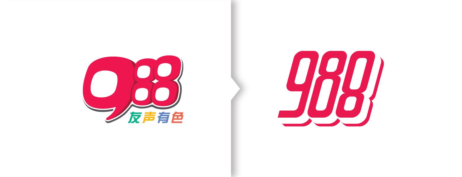 2-Logo-Rebrand